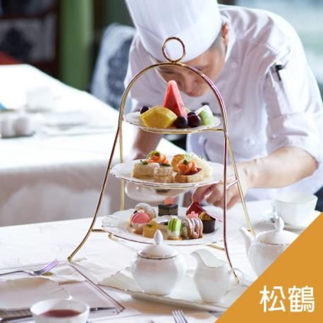 【2018台北國際旅展線上購物】聯合餐券(三選一)
