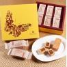 經典金鑽-圓山鳳梨酥/六粒裝/盒