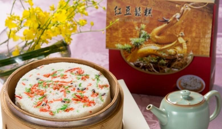 圓山御饌紅豆鬆糕禮盒/6吋 (全素)