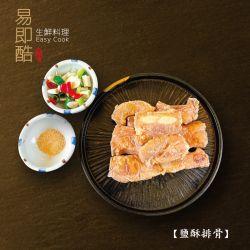 即時鮮食食品 香蔥水晶雞